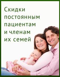 http://art-dent.ru/upload/medialibrary/6fd/6fdbdc14175f1548d19734fe4af44b37.jpg